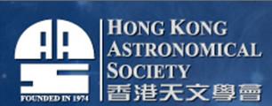香港3米射電望遠鏡的工作分享