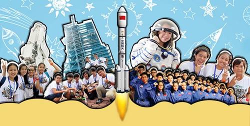 少年太空人體驗營:營前簡介會