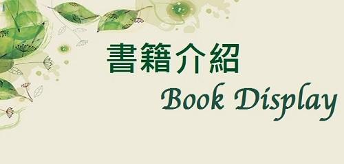 書籍介紹:奇妙星空