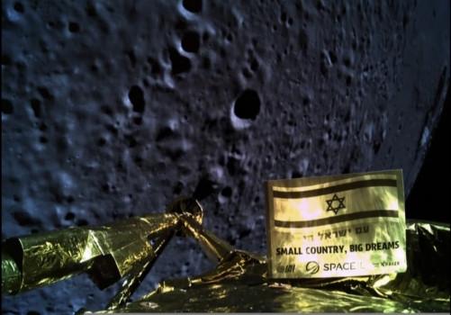 以色列創世號太空船開始登陸月球